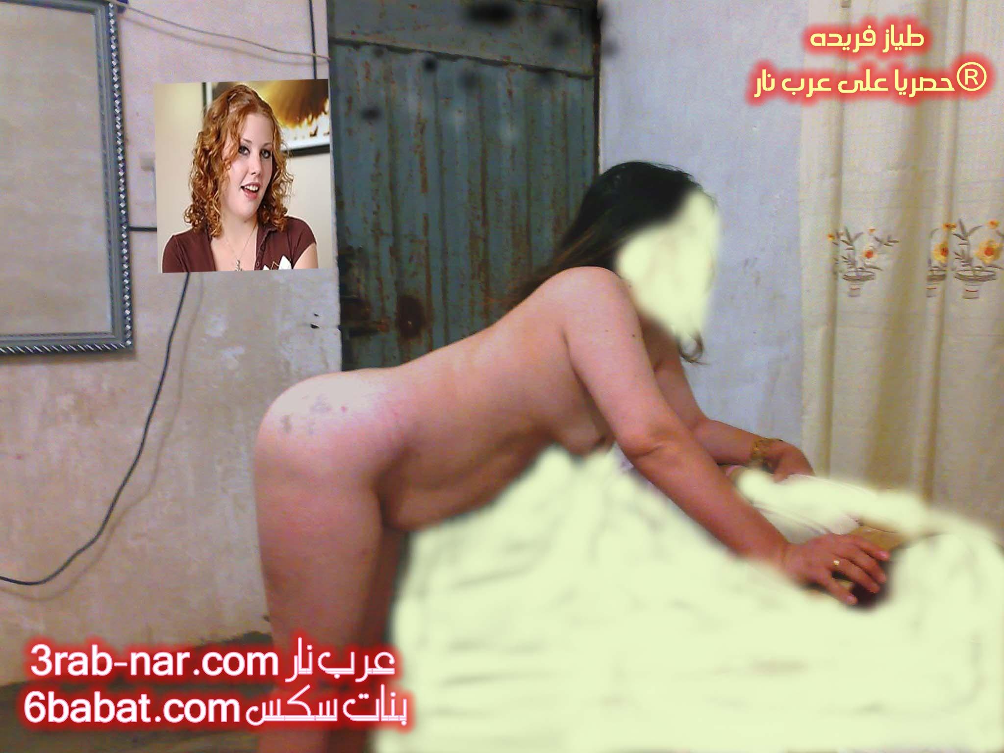 3Arab Porno 3 rab nar com view 1 3rab view1 10817589 | cloudy girl pics