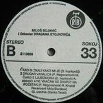 Milos Bojanic - Diskografija 10545385_2439586