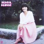 Zehra Deovic -Diskografija 10561531_Omot-Unutarnji1