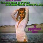 Roman Butina - 1975 Carobni zvuci Hammond Orgulja