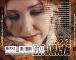 Hajrija Gegaj (1998-2005) - Diskografija  16045440_hajrija_gegaj_2005_-_zadnja