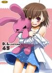 16986184 001 6 [Digital Lover (なかじまゆか)] D.L. action 37 88 (Japanese) (Updated   8/30/2014)