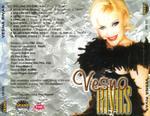 Vesna Rivas -Diskografija 17114420_1848156