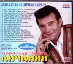 Borislav Zoric Licanin - Diskografija - Page 2 17247707_Licanin_-_zadnja