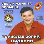 Borislav Zoric Licanin - Diskografija - Page 2 17249165_Borislav_Zoric_Licanin