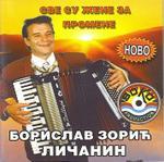 Borislav Zoric Licanin - Diskografija - Page 2 17249174_Borislav_Zoric_Licanin_-_u