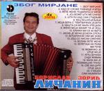 Borislav Zoric Licanin - Diskografija - Page 2 17249278_Licanin_-_zadnja