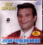 Borislav Zoric Licanin - Diskografija - Page 2 17249281_Licanin_-_prednja
