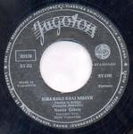 Nestor Gabric -Diskografija 17547831_Nestor_Gabric_-_02
