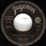 Nestor Gabric -Diskografija 17547833_3593261