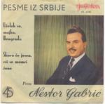 Nestor Gabric -Diskografija 17547850_9284743