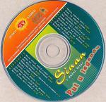 Sinan Sakic - Diskografija - Page 2 8269016_scan0004