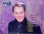 Kemal Malovcic - Diskografija - Page 2 8969598_Kemal_Malovcic_-_1999_d