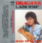 Dragana Mirkovic - Diskografija 9015905_Dragana_Mirkovic_-_1986_prednja