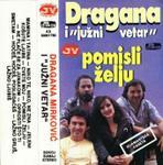 Dragana Mirkovic - Diskografija 9022236_8231736