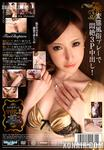 >[SKY 214] Sky Angel Vol.137   Mai Shirosaki