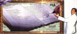 Rifat Tepic -Diskografija 13617842_6728923