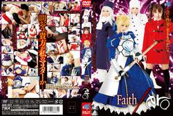 [AKB-037][みづなれい/栗林里莉/長谷川しずく/友田彩也香]Faith/ero