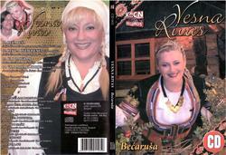 Vesna Rivas -Diskografija 17116317_Vesna_Rivas_-_2010_-_Becarusa_FrontBack
